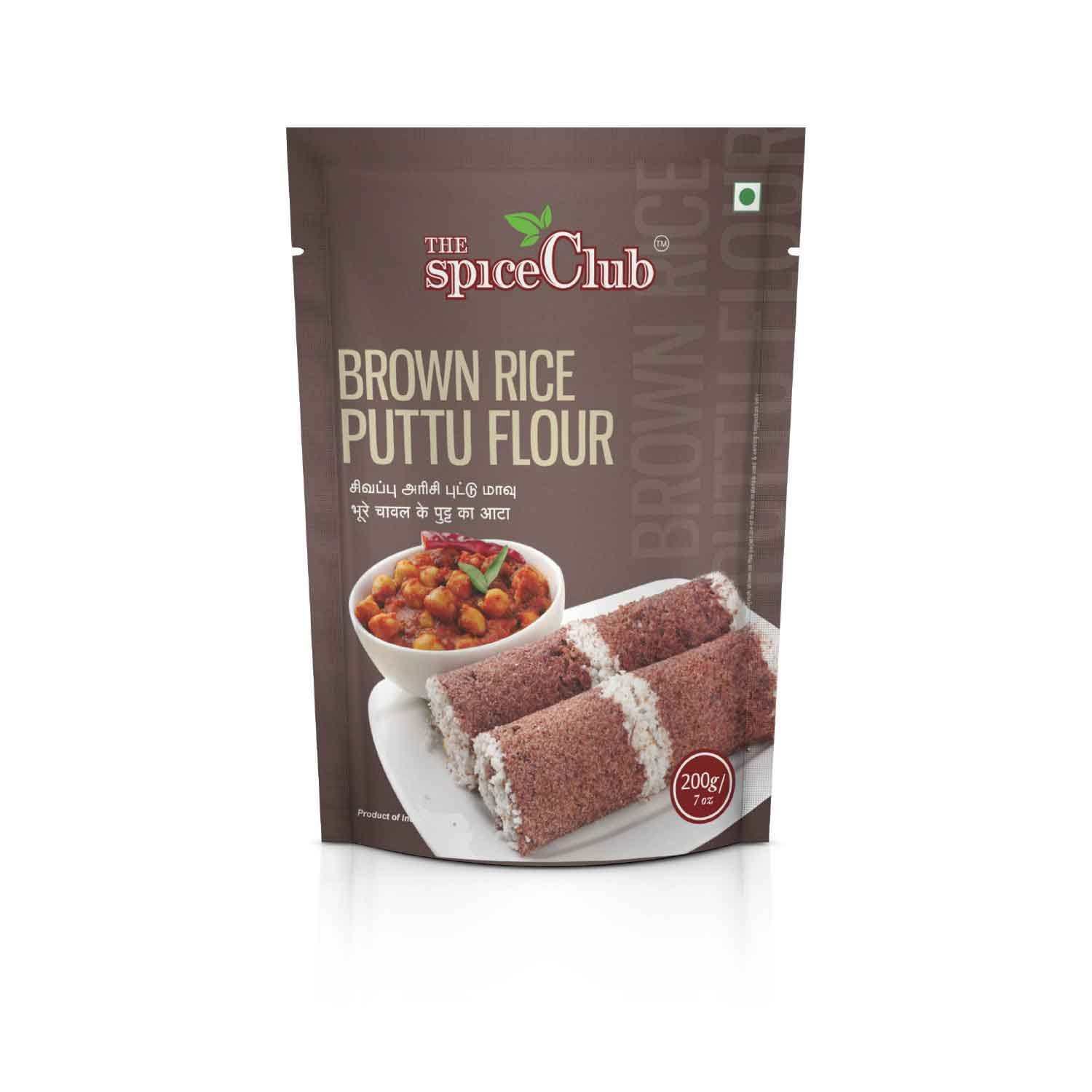 Brown Rice Puttu Flour