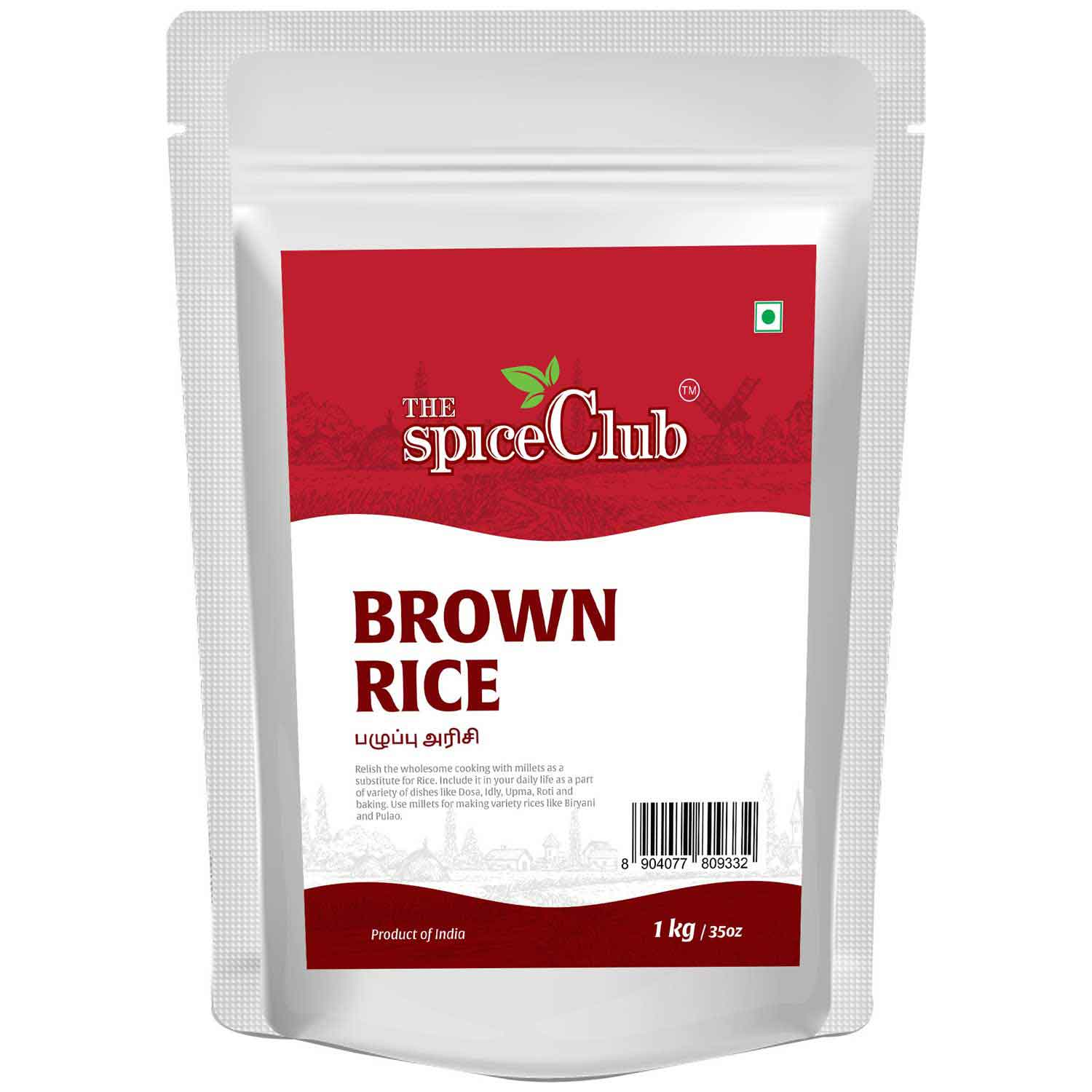Brown Rice - 1kg