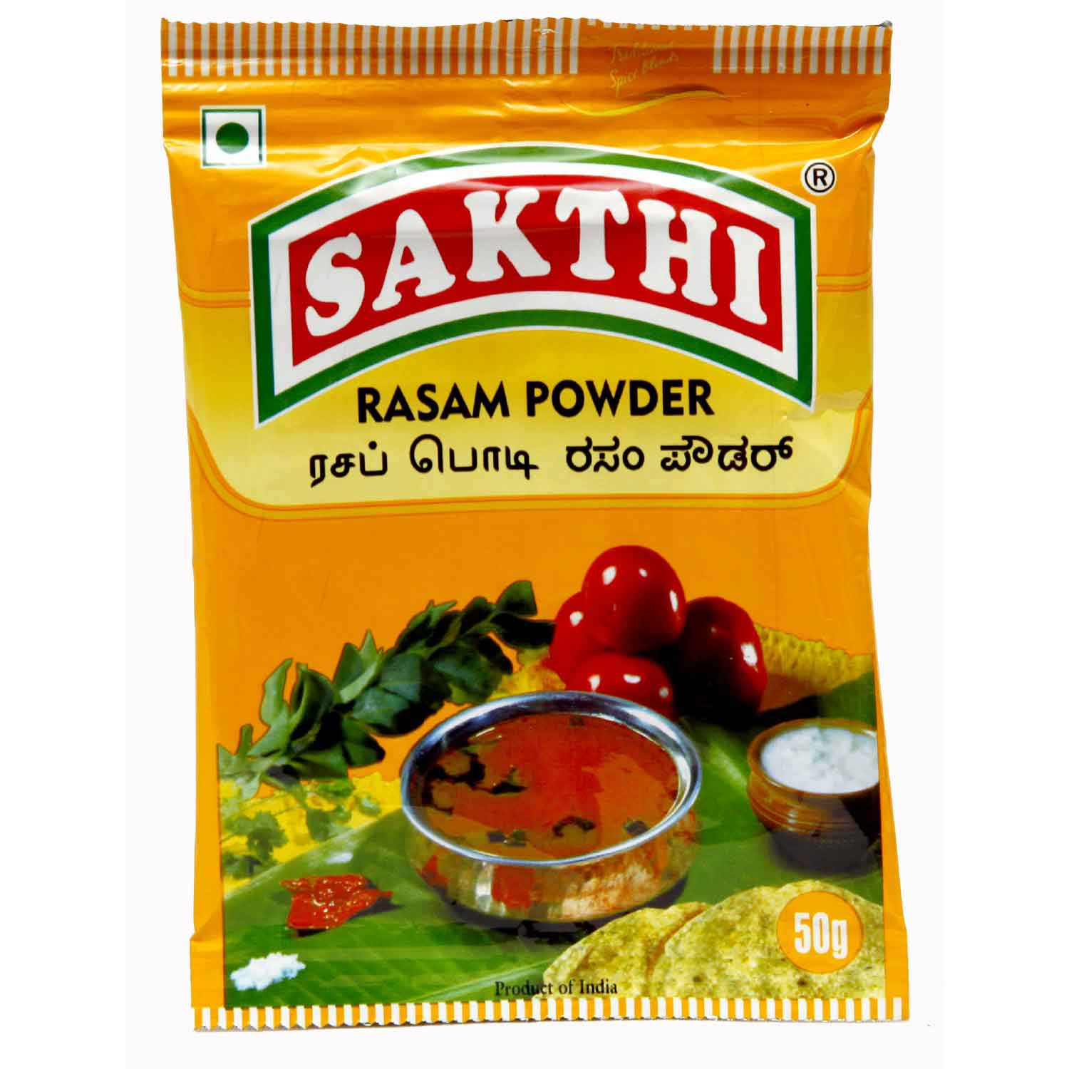 Sakthi Rasam Powder