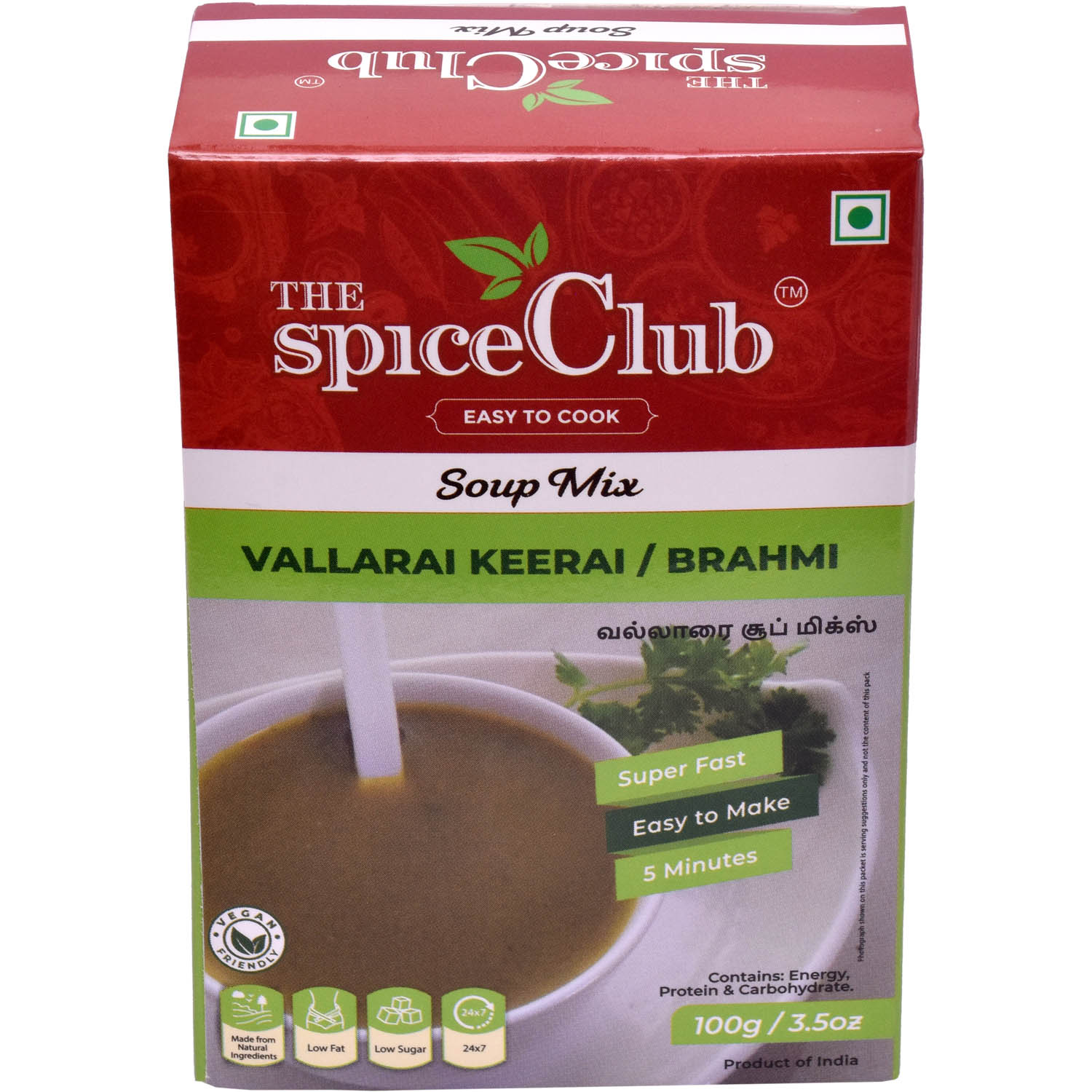 Vallarai Keerai / Brahmi Soup Mix - 100g