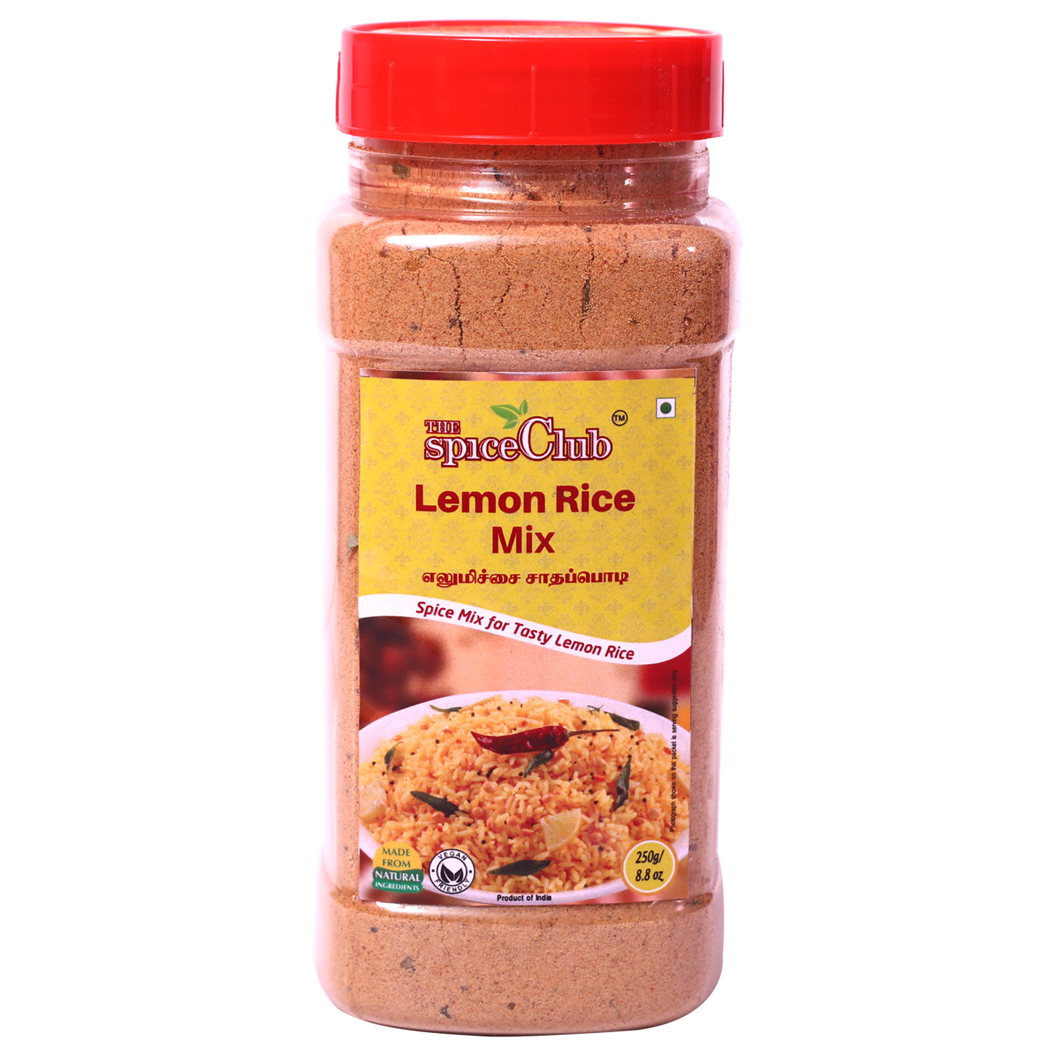Lemon Rice Mix 250g Jar